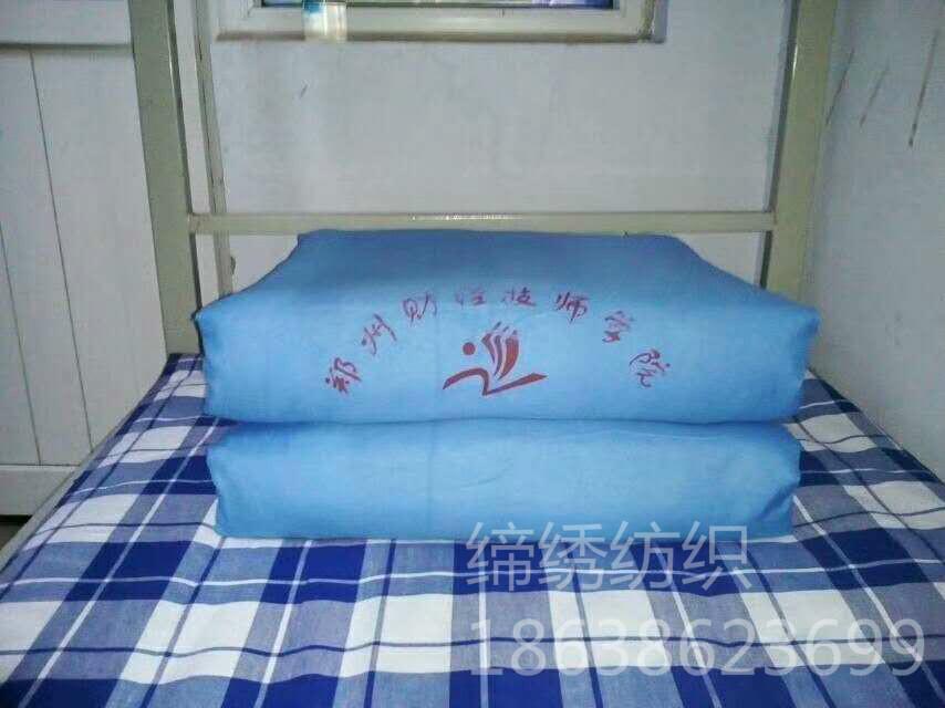 郑州床上用品批发市场供应棉被