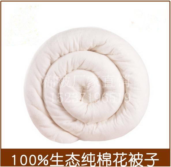 纯棉花被褥